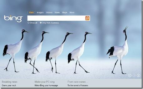 bing backgrounds rss feed  animate wallpaper desktop