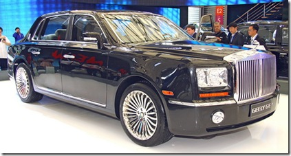 fake rolls royce geely gee china car fakes