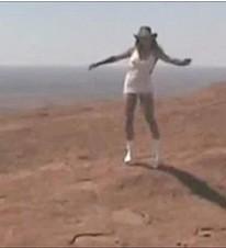 Ullurru sacred rock stripper alizee sery australia