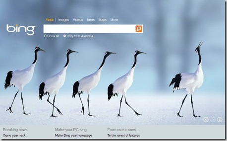 bing backgrounds rss feed  animate wallpaper desktop